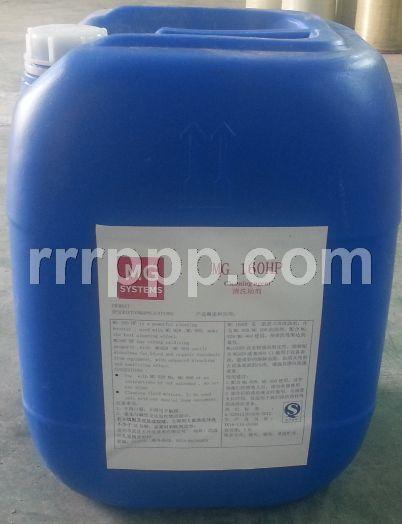 LC934 食品和饮料行业的酸性泡沫除垢清洗剂