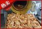 鸡肉真空滚揉机gr1000l价格